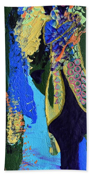 Coat Of Many Colors Bath Towel