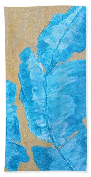 Contrast Bath Towel