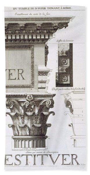 Entablature, Capital And Inscription Hand Towel
