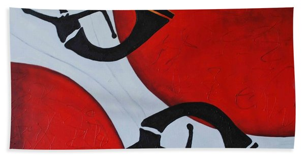 Euphoria Bath Towel