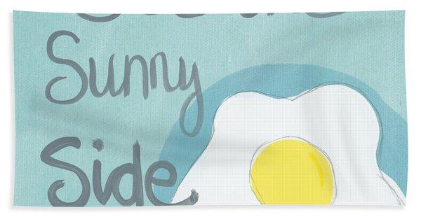 Food- Kitchen Art- Eggs- Sunny Side Up Bath Towel