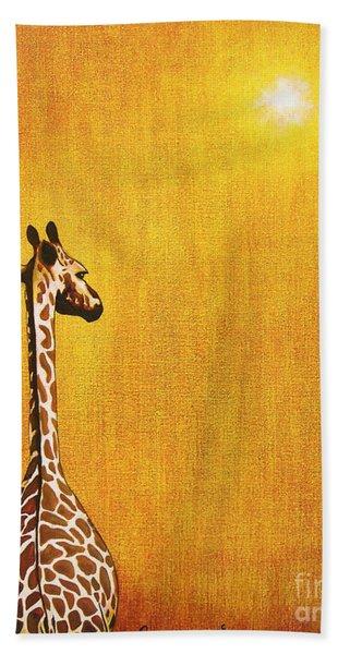 Giraffe Looking Back Bath Towel