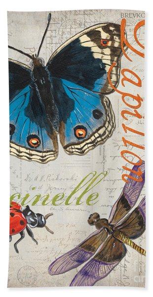 Grey Postcard Butterflies 4 Hand Towel