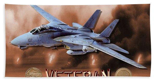 Gulf War Veteran F-14 Tomcat  Bath Towel