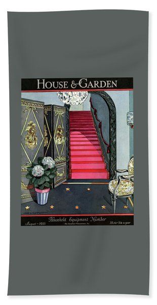 House And Garden Household Equipment Number Cover Bath Towel