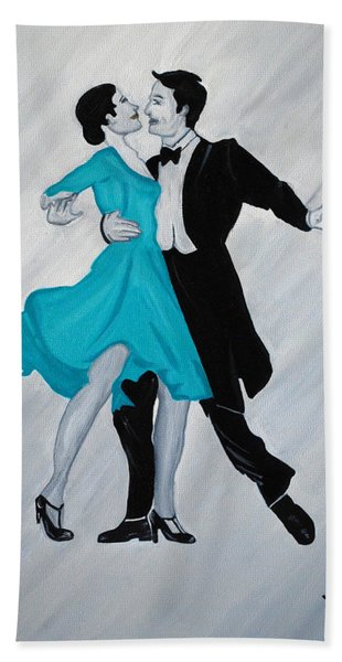 Mesmerized Bath Towel