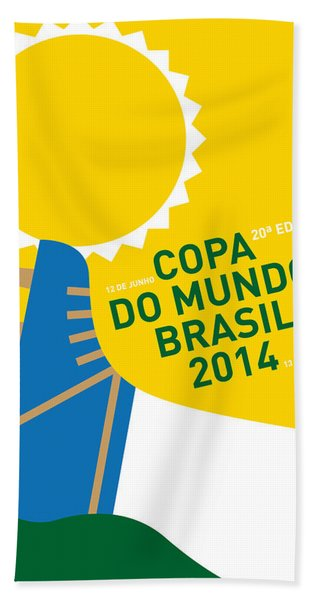 My 2014 World Cup Soccer Brazil - Rio Minimal Poster Hand Towel