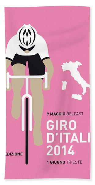 My Giro D Italia Minimal Poster 2014 Bath Towel