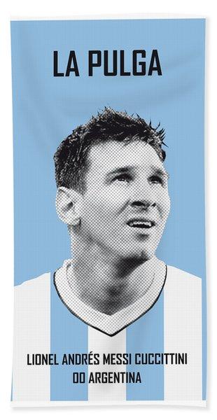 My Messi Soccer Legend Poster Bath Towel