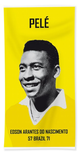 My Pele Soccer Legend Poster Bath Towel