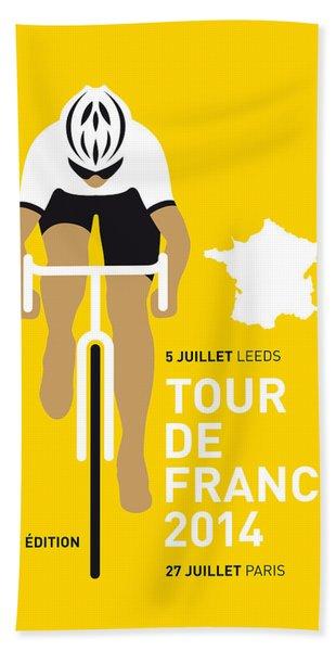 My Tour De France Minimal Poster 2014 Bath Towel