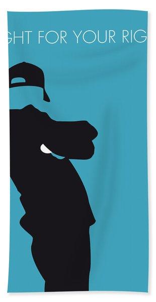 No025 My Beastie Boys Minimal Music Poster Bath Towel