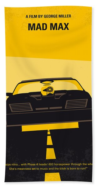 No051 My Mad Max Minimal Movie Poster Bath Towel