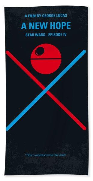 No154 My Star Wars Episode Iv A New Hope Minimal Movie Poster Bath Towel