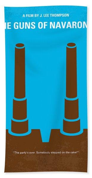 No168 My The Guns Of Navarone Minimal Movie Poster Bath Towel