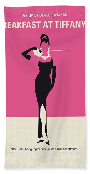 No204 My Breakfast At Tiffanys Minimal Movie Poster Hand Towel