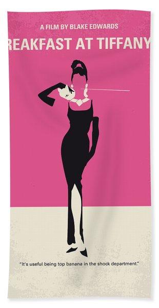No204 My Breakfast At Tiffanys Minimal Movie Poster Bath Towel