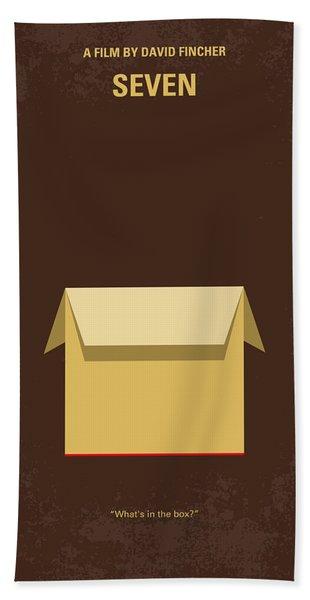 No233 My Seven Minimal Movie Poster Bath Towel