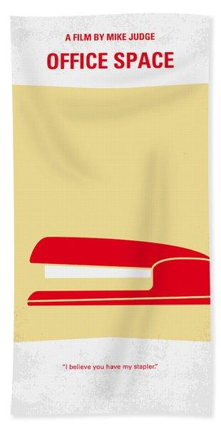 No255 My Office Space Minimal Movie Poster Bath Towel