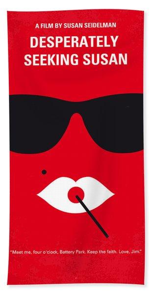 No336 My Desperately Seeking Susan Minimal Movie Poster Bath Towel
