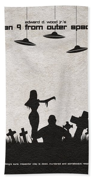 Plan 9 From Outer Space Hand Towel