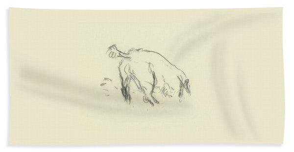 Sketch Of A Dog Digging A Hole Bath Towel