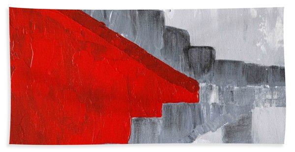 Step Up 2 Bath Towel