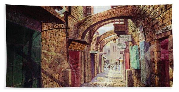 The Road To The Cross  Jerusalem Bath Towel