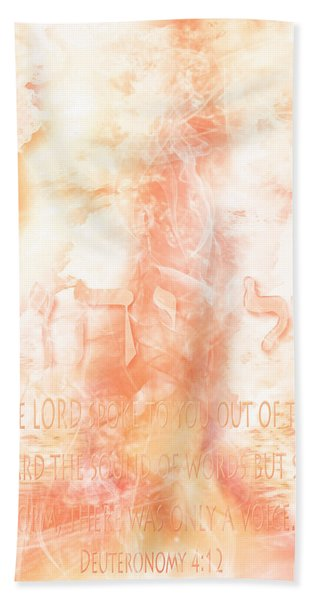 Voice Of Fire Hand Towel