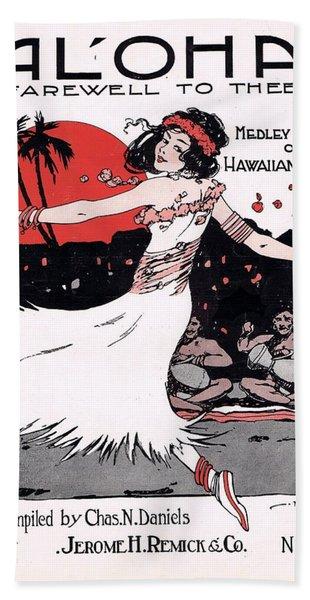 Aloha Hand Towel
