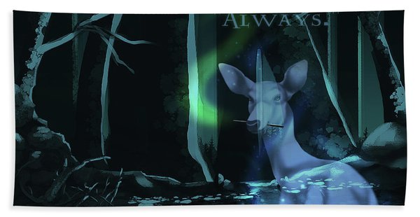 Always - With Text Hand Towel