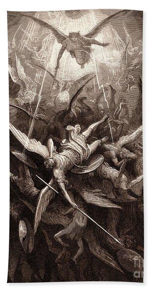 The Fall Of The Rebel Angels Bath Towel