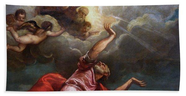 Saint John The Evangelist On Patmos Bath Towel