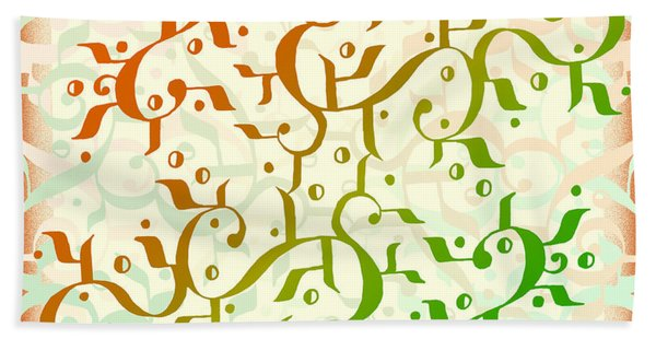 Abstract Arabic Pattern Hand Towel