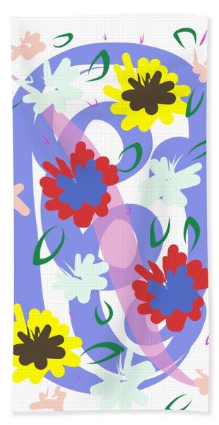 Bath Towel featuring the digital art Abstract Garden #1 by Bee-Bee Deigner