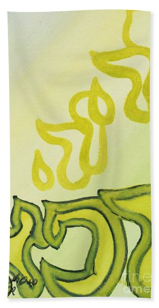 Adonai Rophe - God Heals Bath Towel