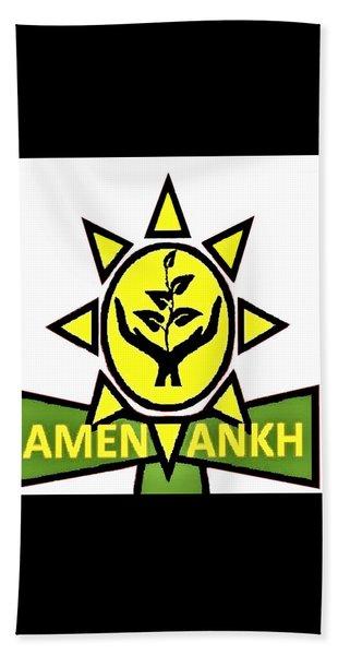 Amen Ankh Bath Towel