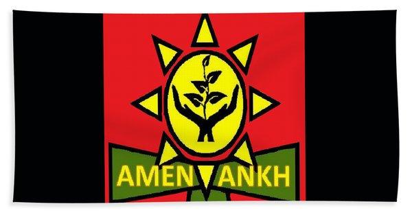Amen Ankh Sunset Bath Towel