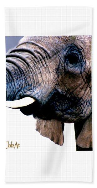 As High As An Elephant's Eye Bath Towel