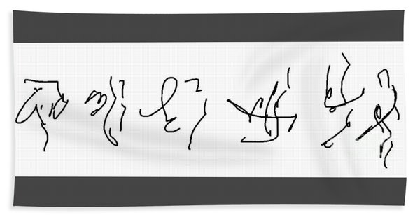 Asemic Writing 02 Hand Towel