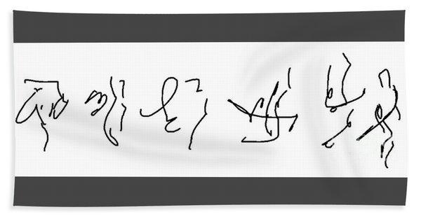 Asemic Writing 02 Bath Towel