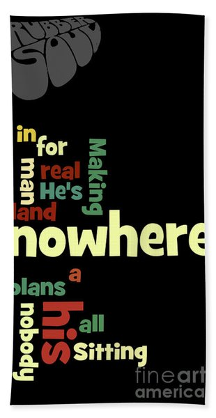 Beatles, Can You Guess The Name Of The Song? Nowhere Man Hand Towel