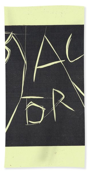 Black Ivory Title Page Hand Towel