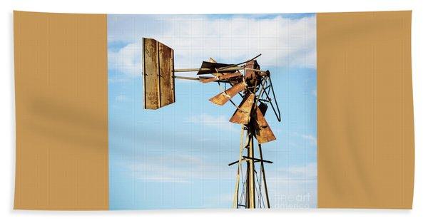 Broken Windmill Bath Towel