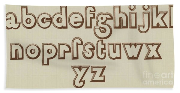 Brown Small Relief Font Hand Towel