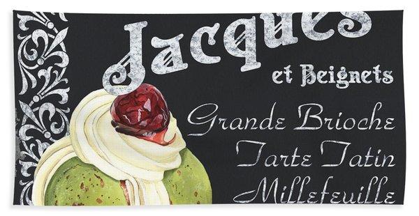 Cafe Jacques Bath Towel