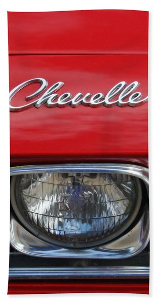 Chevelle Hand Towel