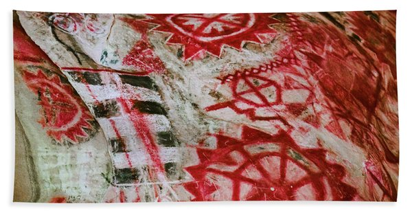 Chumash Painted Cave State Historic Park Bath Towel