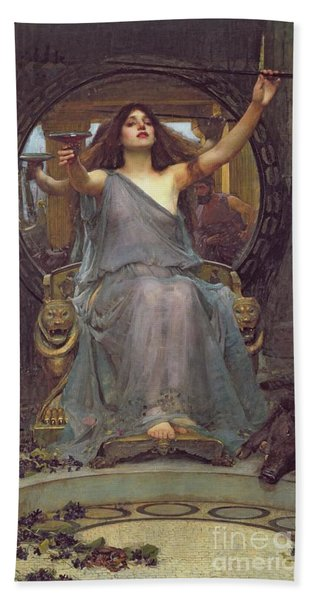 Circe Offering The Cup To Ulysses Bath Towel