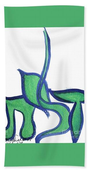 Dalit Nf1-176 Hand Towel